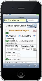 China Flight Booking on Mobile Phone