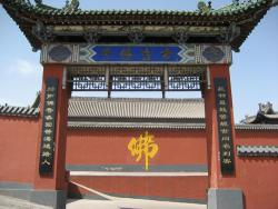 3 days tour for Taiyuan Wutai Mountain and Pingyao Ancient City, China