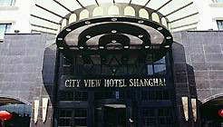 Shanghai City View Hotel