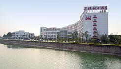 Shanghai Airlines Travel Hotel Pudong