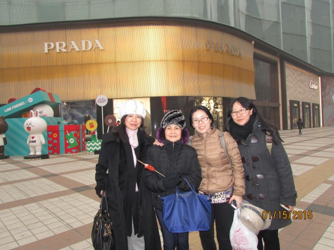at downtown Beijing like New York!