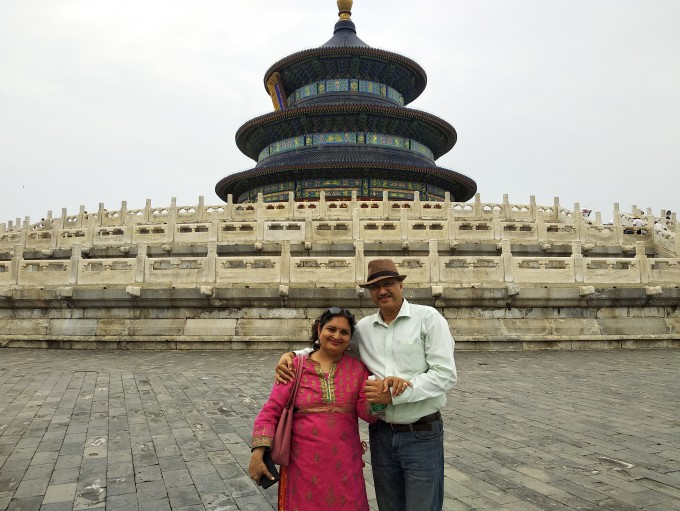 At Temple of Heaven, Beijing June 18