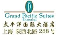 Shanghai Grand Pacific Hotel pictures