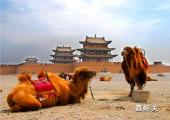 4 day silk road cultural tour pictures