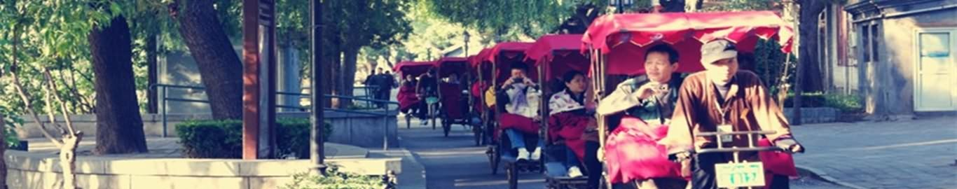 Ride a Rickshaw in Hutong Alley with 3 Days Beijing Tour