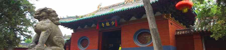 Shaolin Temple in Songshan Mountain