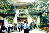 1 Day Gulangyu Island round trip from Xiamen pictures