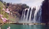 3 Day Scenic Trip to Huangguoshu Waterfall pictures
