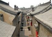 2 Day Tour in Pingyao city pictures