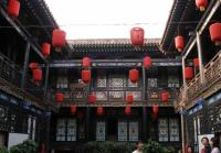 2 Day Tour in Pingyao city, China