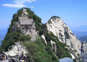 1 Day Tour: Xian Huashan Mountain
