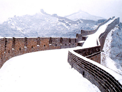 Mutianyu Great Wall in Winter