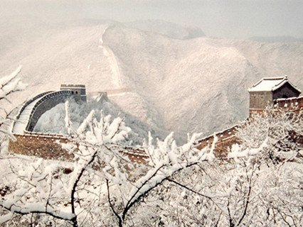 Badaling Great Wall in Snowy Winter