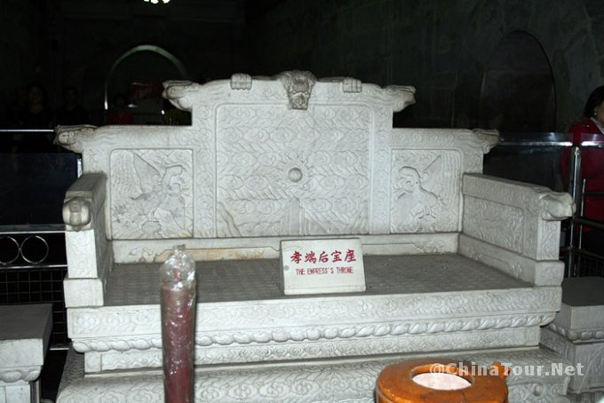 Throne of one of the two Empresses, found in the central chamber.