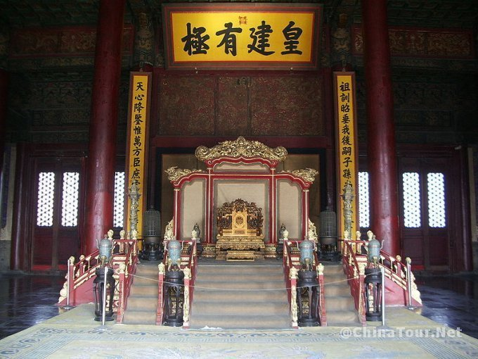 The throne in the Hall of Preserving Harmony
