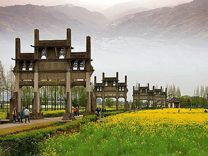 Tangyue Archway