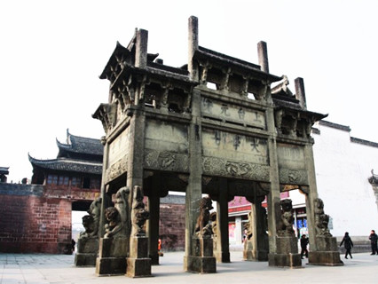 Xuguo Archway