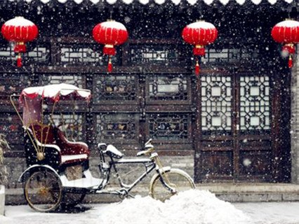 Beijing Hutong in Winter
