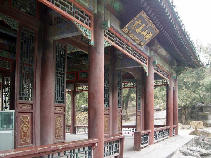 Hushan Zhenyi (True Meanings of the Scenery)