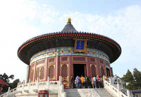 Imperial Vault of Heaven-Temple of Heaven