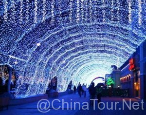 Solana Blue Harbor-Top 10 Beijing Nightlife Attractions