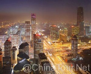 Beijing CBD-Top 10 Beijing Nightlife Attractions
