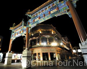 Qianmen Dashilan-Top 10 Beijing Nightlife Attractions
