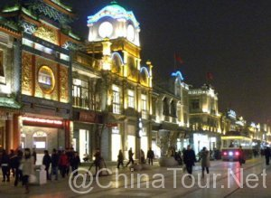 Wangfujing Street-Top 10 Beijing Nightlife Attractions