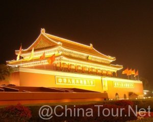 Tian'anmen Square-Top 10 Beijing Nightlife Attractions