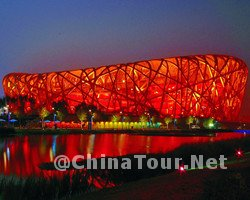 bird's nest-Top 10 Beijing Must See Attractions