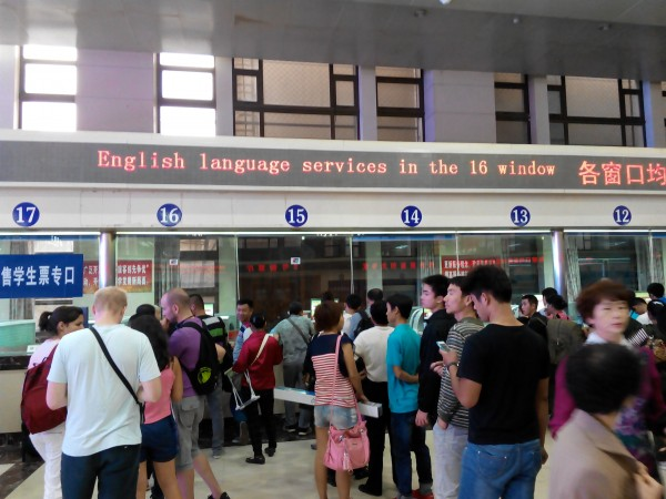 Ticket Window for English Speaking Passengers
