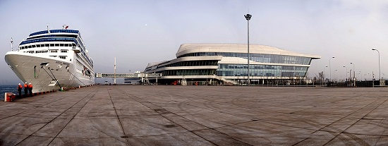 Tianjin International Home Port
