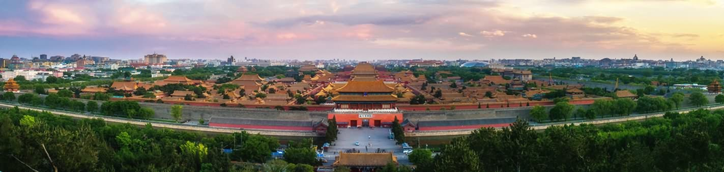 The Magnificent Forbidden City