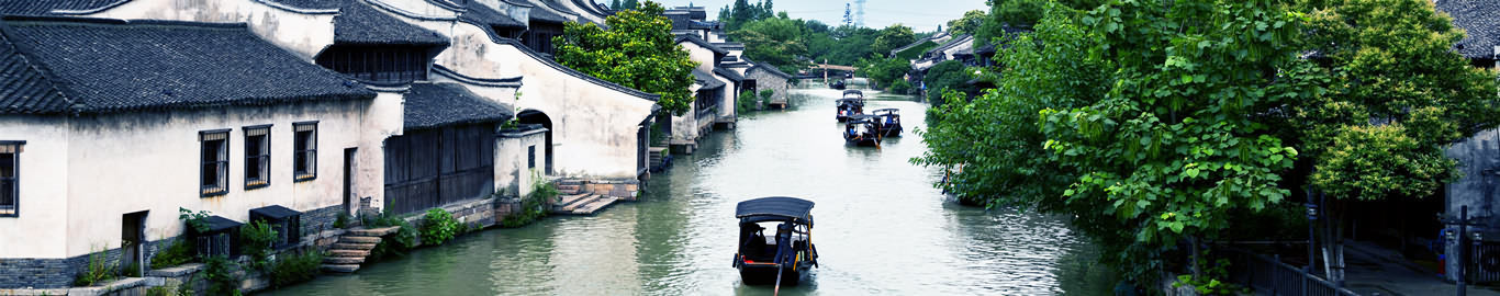 1 day Zhouzhuang Private Tour