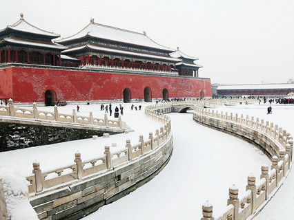 Forbidden City Snow