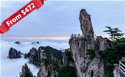 3 Days Train Tour (Shanghai -Huangshan -Shanghai)
