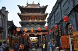 tour from beijing