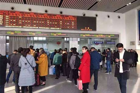 Collect China train tickets